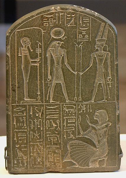 426px-Egypte_louvre_116_stele