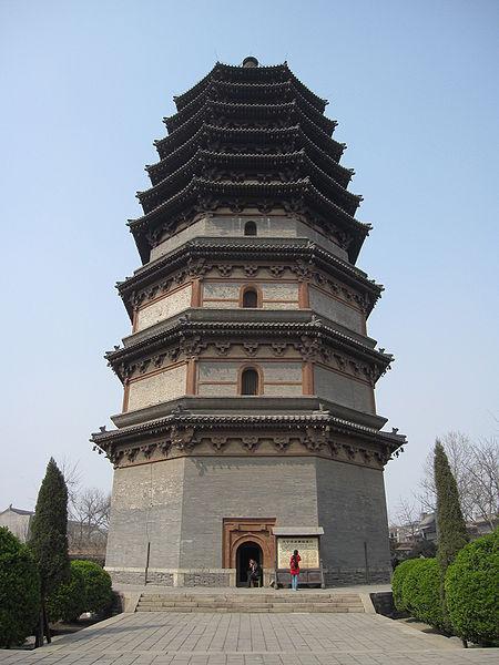 450px-Zhengding_Lingxiao_Pagoda_3