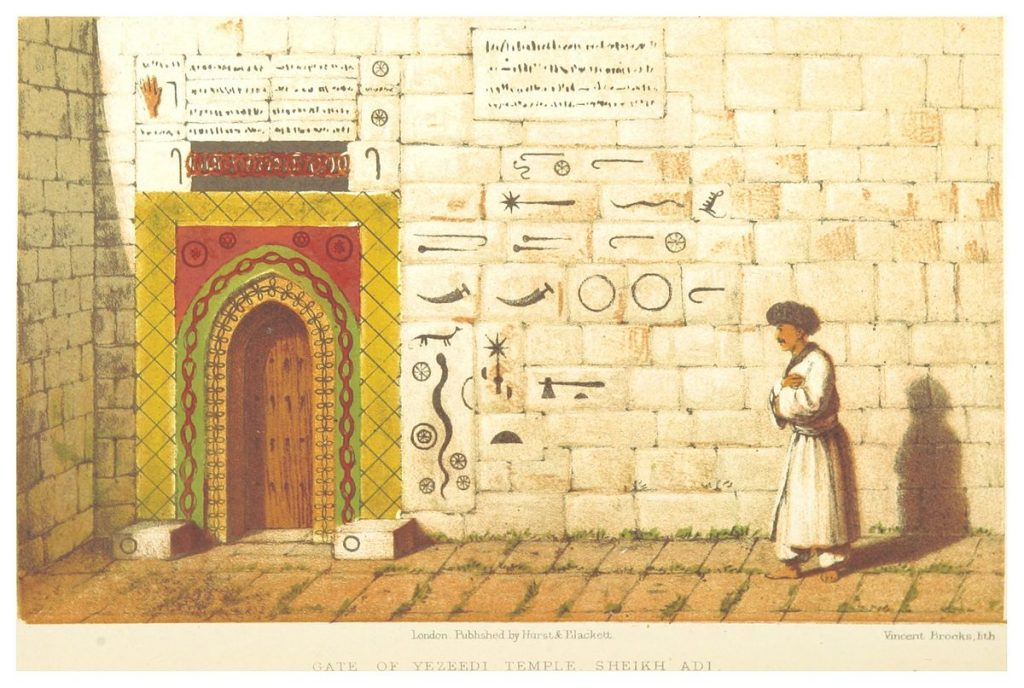 ussher1865_p454_gate_of_yezeedi_temple_sheikh_adi